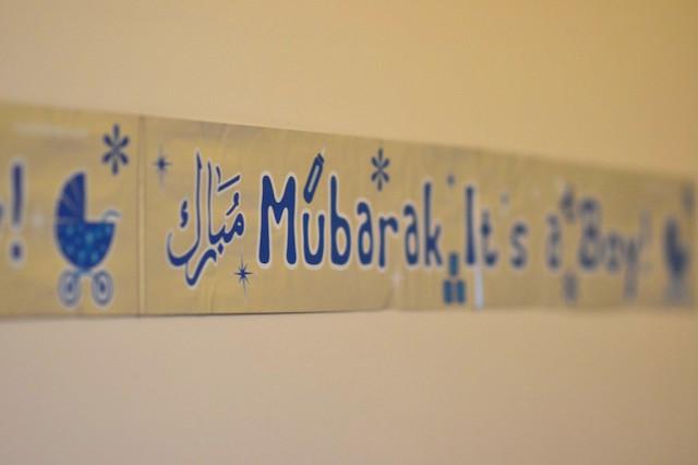 Het Marokkaanse geboortefeest